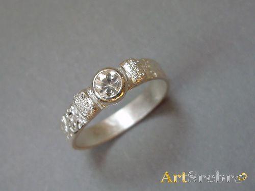 Biżuteria ślubna- PROMOCJA 39,zł