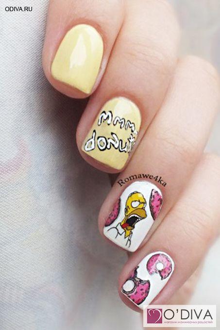 """Фотодизайн """"Гомер Симпсон 168"""" http://odiva.ru/~TNtjf Фотодизайн """"Пончик 1053"""" http://odiva.ru/~sVjPd  #фотодизайн #наклейкинаногти #наклейкидляногтей #дизайнногтей #ногти #идеиманикюра #маникюр"""