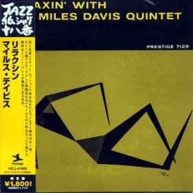 The Miles Davis Quintet - Relaxin' With The Miles Davis Quintet: buy CD, Album, Mono, RE, RM, Pap at Discogs