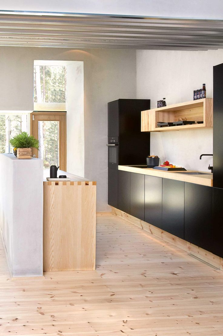 11 ideas for an entertainer's kitchen. Design by Ballingslöv.  From the March 2016 issue of Inside Out magazine.  Wendy - like combination of black and pale wood