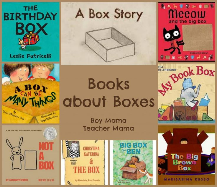 Boy Mama Teacher Mama | Books About Boxes. Preschool activity while older siblings #homeschool ... just add a fun box!