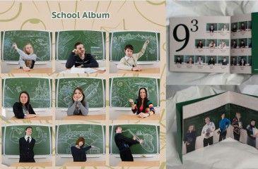 Школьный альбом - шаблон с фонами для фотографий. Шаблоны школьного альбома для выпускного