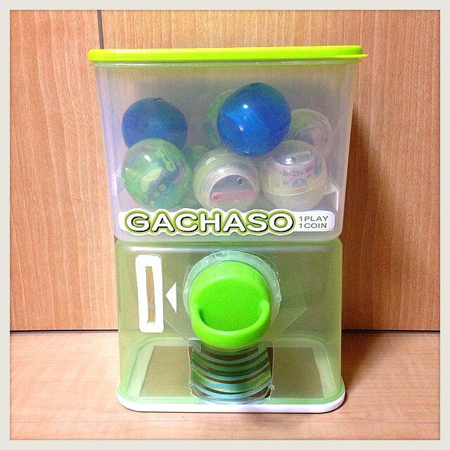 【100均手作りおもちゃ】ダイソー3品で『ガチャソー』を自作しMAX(前編)