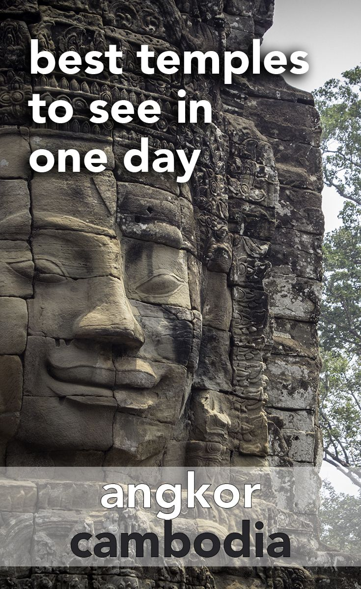 The Angkor temple site is enormous at Siem Reap in Cambodia. You could spend weeks trying to see everything. So here's your guide to the best things to do in one day!