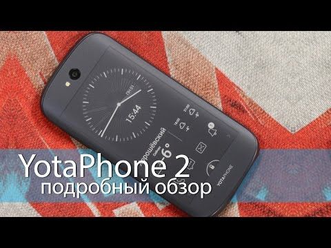 You dream about Russian smartphone or maybe you just want to try to keep it in the hands of the Russian smartphone? You are very lucky, now you have the opportunity to buy a smartphone YOTAPHONE 2 MOST RUSSIAN #SMARTPHONE #YOTAPHONE 2 buy in Europe, the U