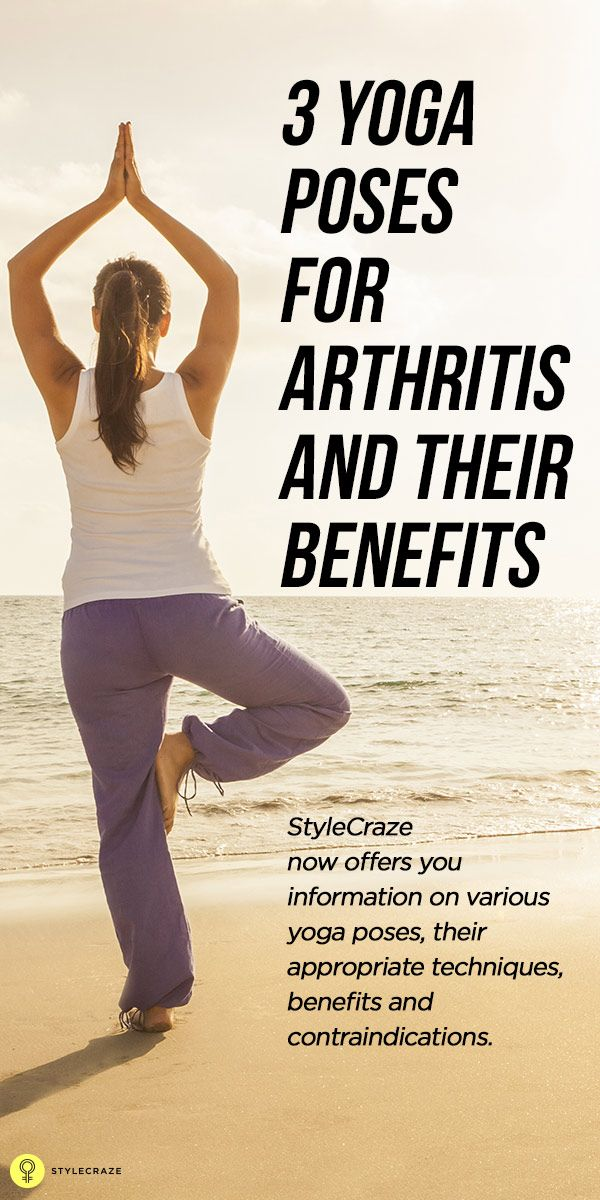 Did you know that yoga is the ultimate cure for most illnesses? It is definitely true in the case of Arthritis. Here are some poses in #yoga for ...