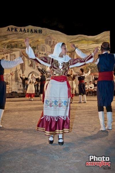 Αρκαδιανή - Ετήσια Χορευτική Εκδήλωση 2014