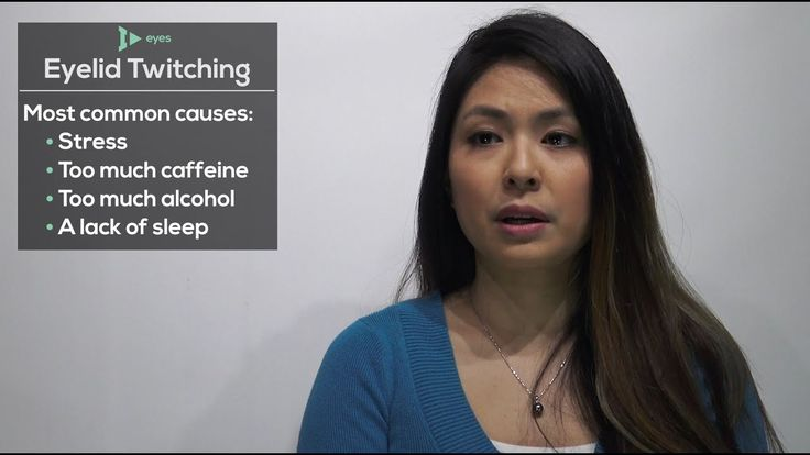 Eyelid twitching is a very common condition that is more of a hassle than something to worry about. #optometry #ophthalmology