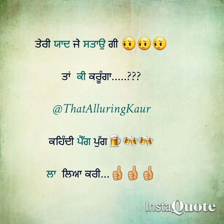 Punjabi Quotes . Happy sad #fun #quotes #love #lovers thuglife . For More Follow Pinterest :@reetk516