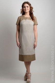Льняные платья из италии интернет магазин