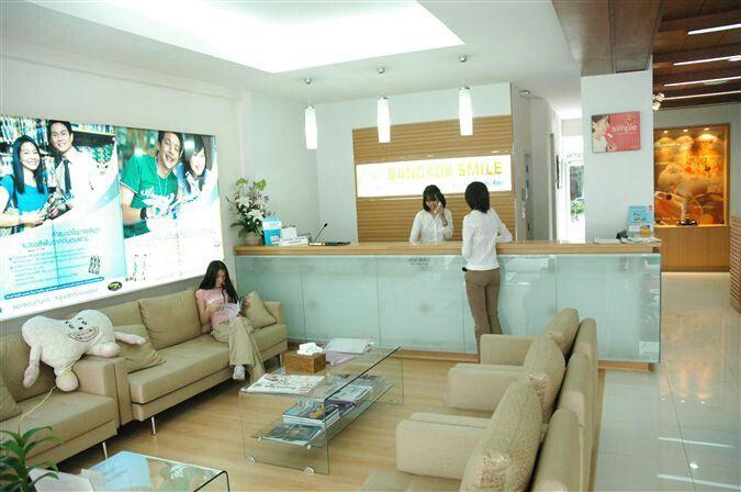 Sala de espera - Recepción