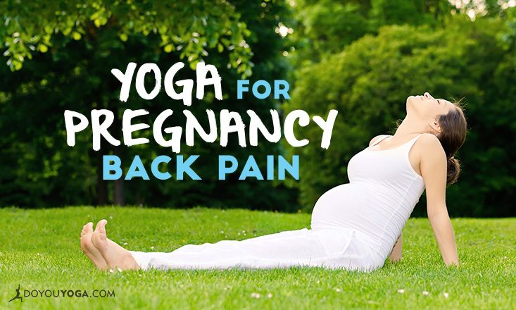 Do you experience back pain in pregnancy? Yoga is here to help! Here's some great yoga for pregnancy back pain. Try them out, and feel better!