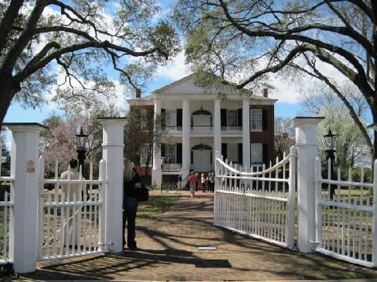 The front gate @ Rosalie Mansion, Natchez Ms