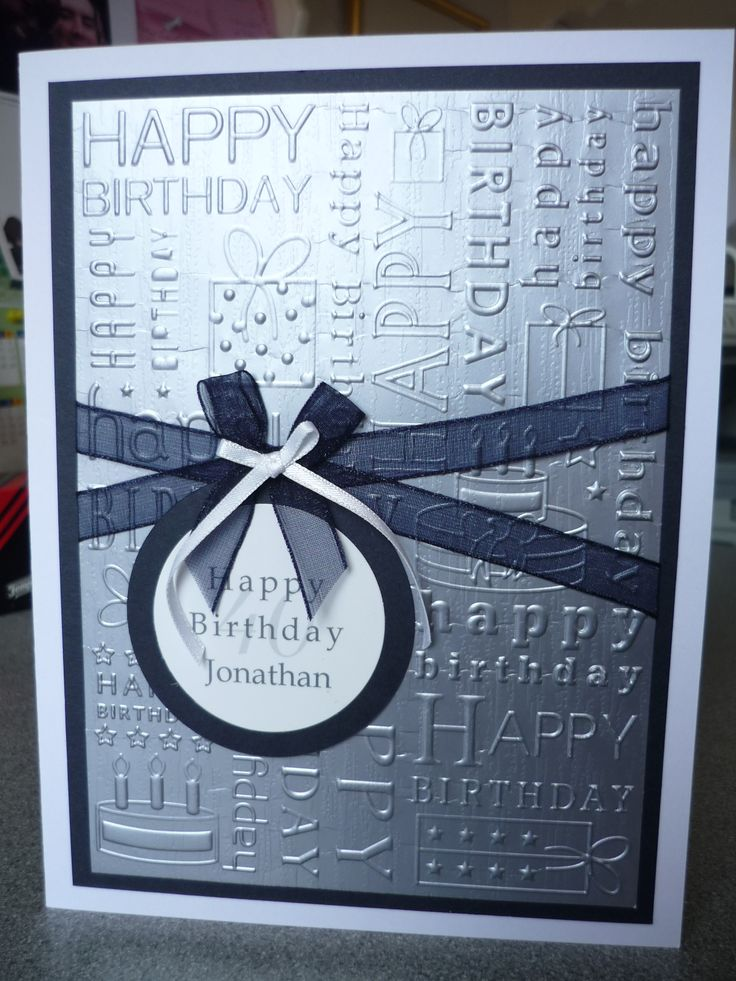 masculine birthday card-happy birthday embossed folder AND embossed ribbon! simple