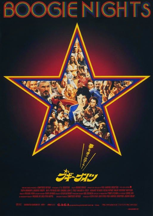 Japanese Movie Posters: 1990s    Boogie Nights  USA, 1997  Director: Paul Thomas Anderson  Starring: Mark Wahlberg, Julianne Moore, Burt Reynolds, Heather Graham, William H. Macy