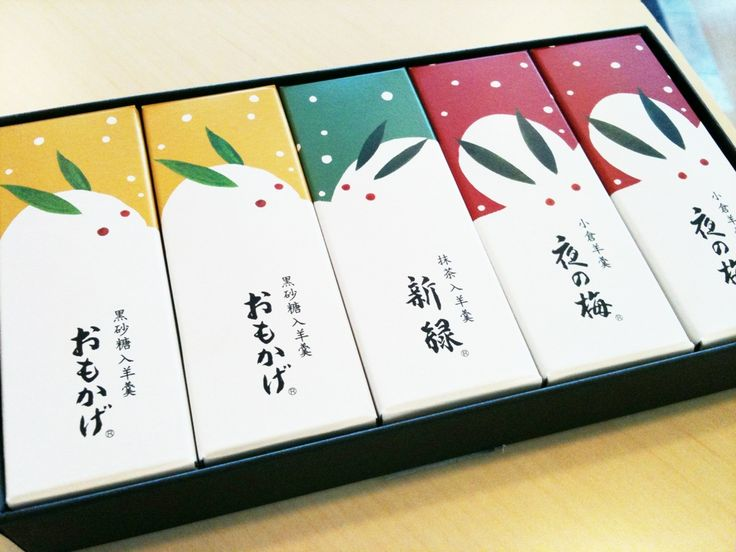 toraya ようかん  japanese package