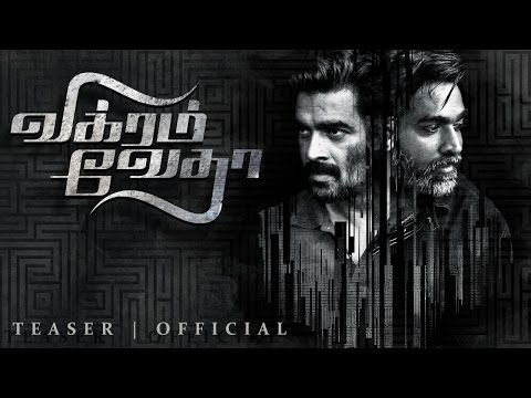 Vikram Vedha Tamil Movie Official Teaser | R Madhavan | Vijay Sethupathi | Y Not Studios | Kerala Lives
