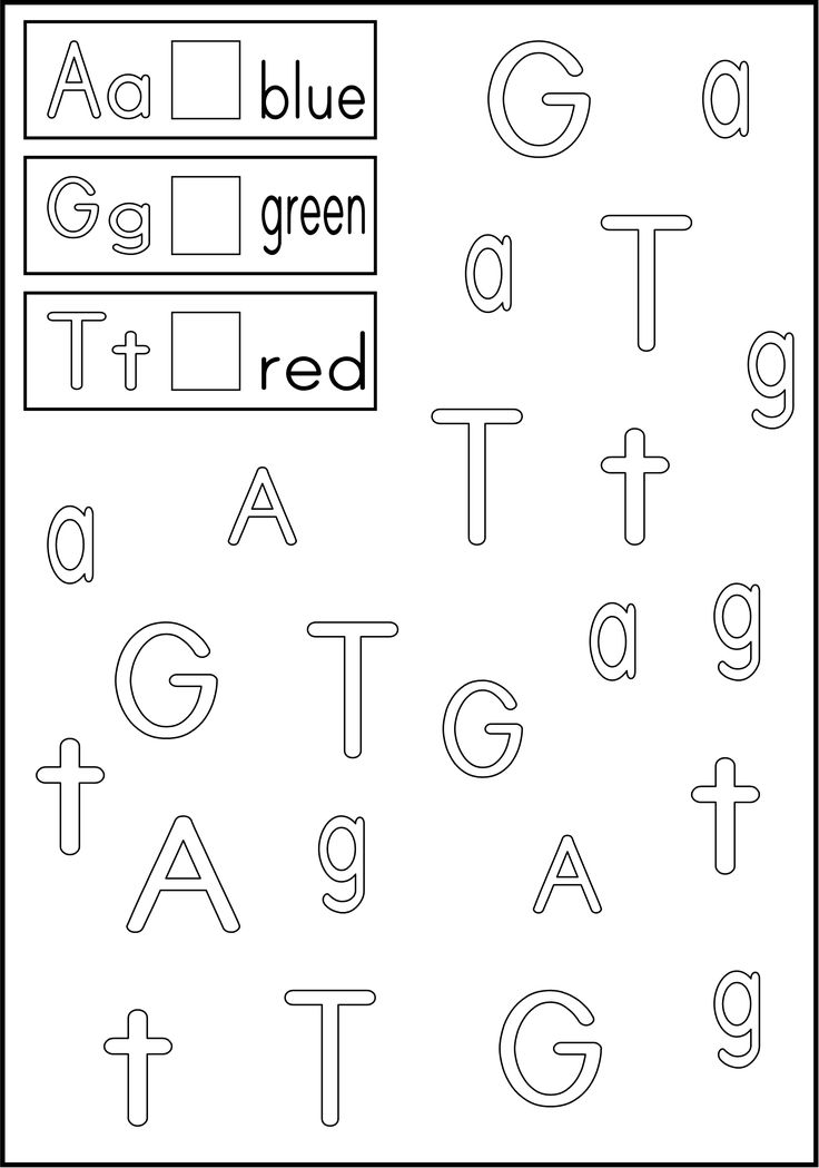 Link to Letter Recognition Worksheets - Color the boxes next to the letters with the appropriate color.  The child then must find each letter and color it the appropriate color.  (PreK-Kindergarten)