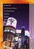Globe Trekker: Tokyo [DVD]