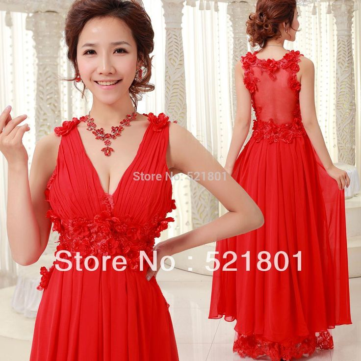 Dresses For Special Occasions Canada