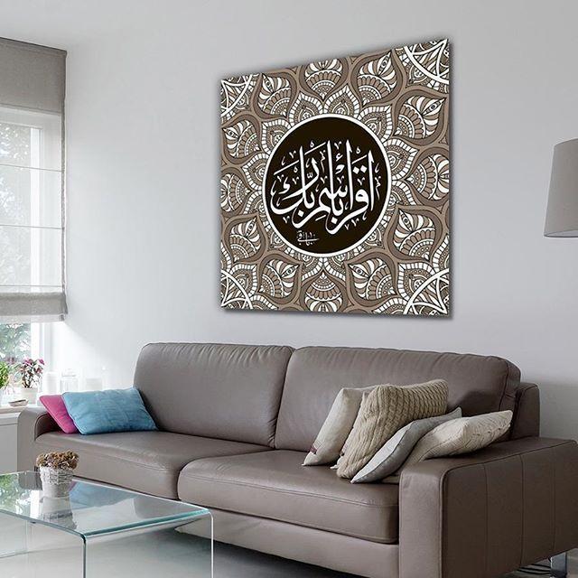 """İgra Bismi Rabbik!"""" - """"Rabbin İsmi ile Oku!"""" 》 #nazenindesign#kanvas#hediye#islamihat#istanbul#hediyepano#ismeozel#sanat#artdesign#instagood#EsmaulHusna #kanvastablo#onlinesatis#moda #hijabfashion #esmaulhusna#dekor#islamicart #myhome#Türkiye#aşk#hediye#dekorasyon#islamicdesigner#homesweethome #tezhib#vintage#musliah"""