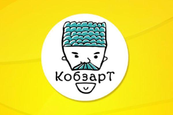 Фестиваль «КобзарТ» – Шевченко без бронзы и формалина