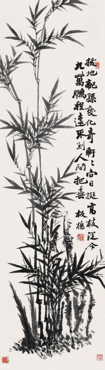 Zheng Banqiao(鄭板橋)…