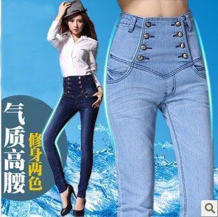 ALIEXPRESS On Pinterest Sports Leggings Trousers And Cheap Fashion