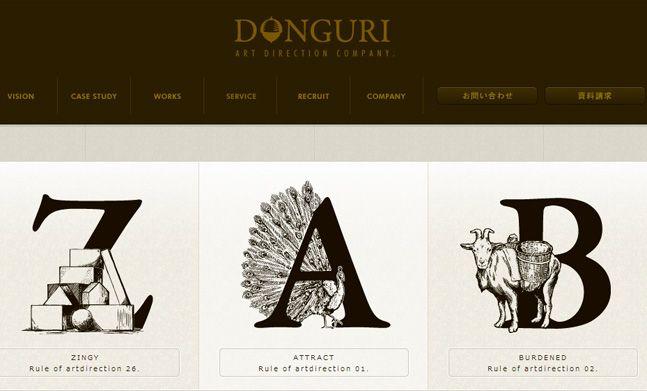 Winner 27 May 2013  DONGURI by DONGURI  http://www.cssdesignawards.com/css-web-design-award-winner.php?id=19737  Art direction company.