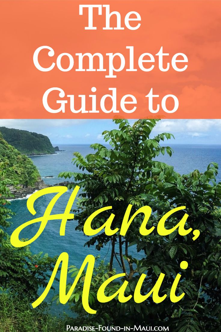 The complete guide to Hana, Maui: where to stay, how to get there, best things to see on the Road to Hana, and more!  https://www.paradise-found-in-maui.com/hana-maui.html