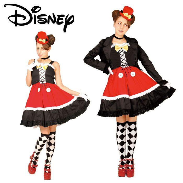 monolog   Rakuten Global Market: Disney Halloween costume dress up ...