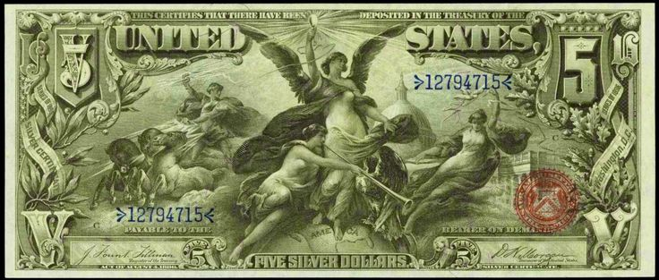 "1896 Five Dollar Silver Certificate from the Educational Series ""Electricity as the Dominant Force in the World"""