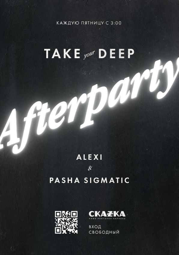 Take Your Deep — Afterparty poster