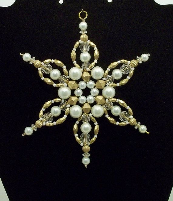 Snowflake Ornament - White Pearl and Antique Gold  Limited Edition - Christmas Ornaments - Beaded Ornaments - Holiday Decorations