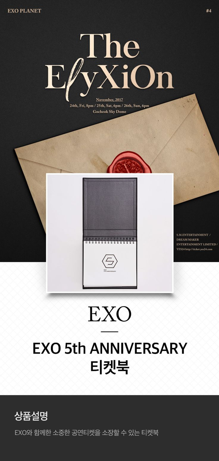 """Product Information Product :5th Anniversary Ticket Book - EXO PLANET 4 """"The ElyXiOn"""" Concert Goods Size : 224 x 215 x 28(mm) 25P"""