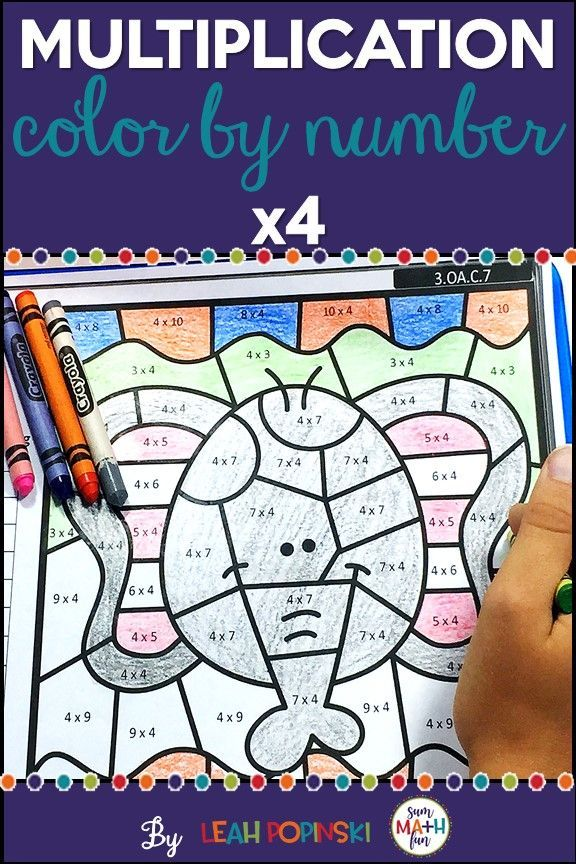 Multiplication Color by Number - Using 4 as a Factor | Pinterest