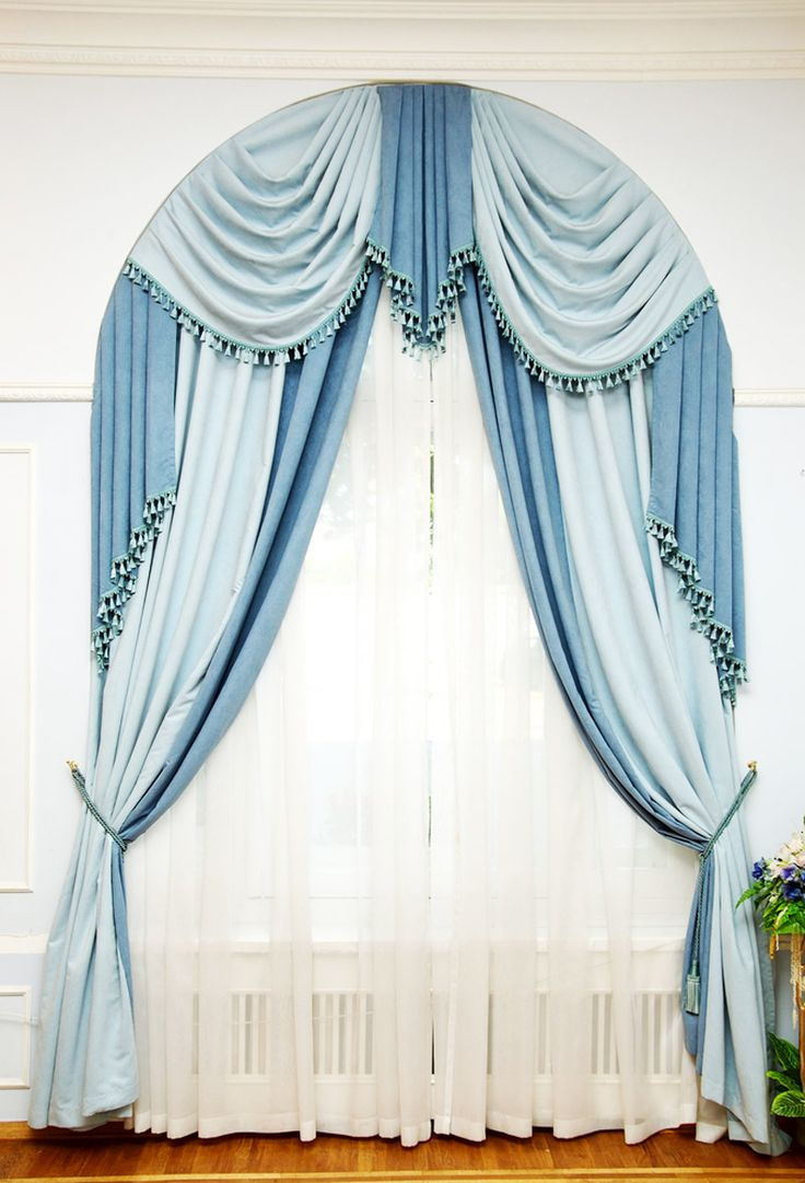 The 25 best latest curtain designs ideas on pinterest for Latest arch designs
