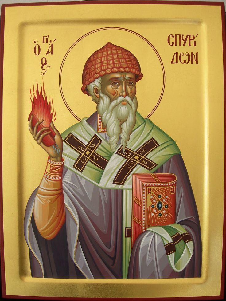 ST. SPYRIDON - Yahoo Image Search Results
