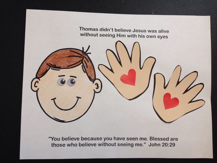 Doubting Thomas Craft Template