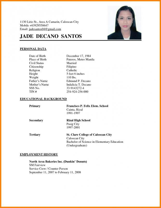 Pin by drive on template Sample resume format, Simple resume