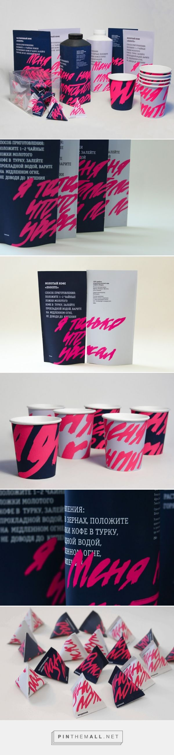 Coffee Selfish (Student Project) -  Packaging of the World - Creative Package Design Gallery - http://www.packagingoftheworld.com/2016/05/coffee-selfish-student-project.html