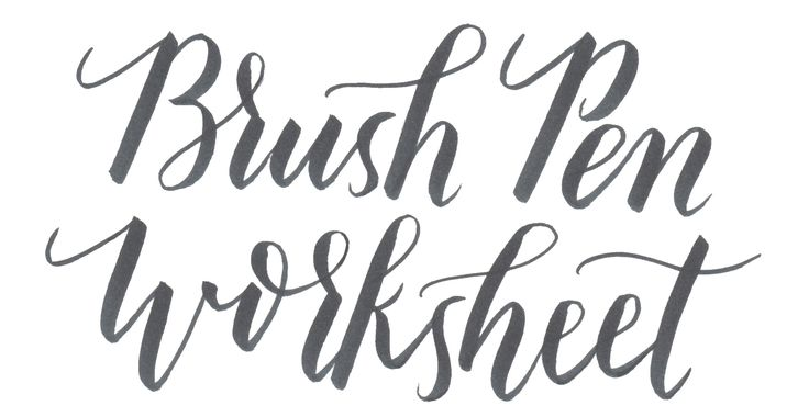 BRUSH LETTERING PRACTICE — | PAPEL & CO. |