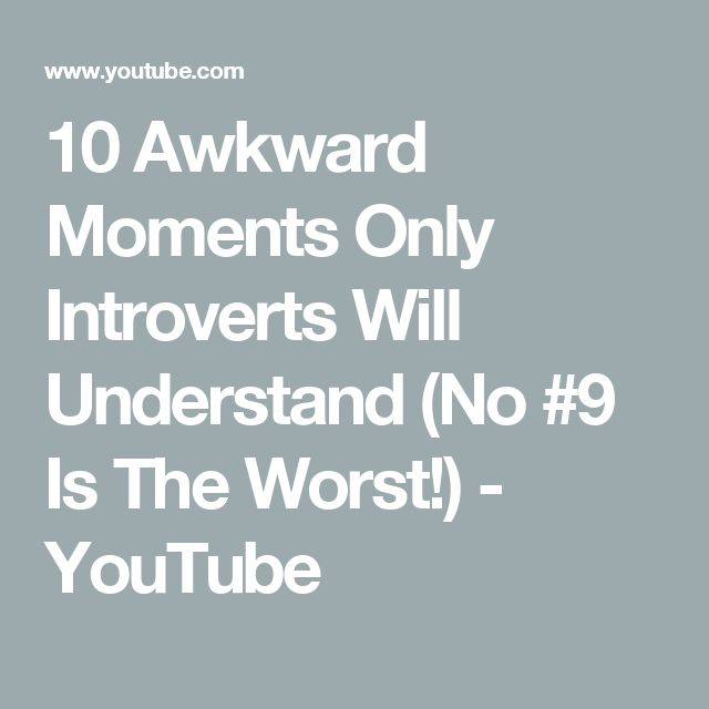 10 Awkward Moments Only Introverts Will Understand (No #9 Is The Worst!) - YouTube