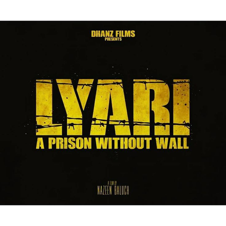 "First look poster of the film ""Lyari"" a prison without wall.  Coming soon ✌ Directed by @nazeenbaluch and produced by @ahsanshah65 Proud to be a part of it❤  #lyari #themovie #film #movie #society #football #life #society #filmmakers #student #mediaarts #dhanzproduction #storyoflyari #screenplay #lyarians #productiondesigner #artdirector #producer #dp #cinematographer #poster #report #sistersfilm #directorgirl #mediasciences #preproduction #postproduction #ontheway #excitement #ku #iu…"