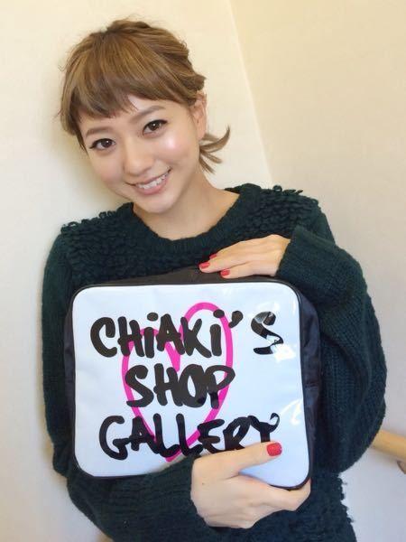 CSG 新作発表!!|AAA 伊藤千晃オフィシャルブログ「美食音(Bijyo)Diary」Powered by Ameba