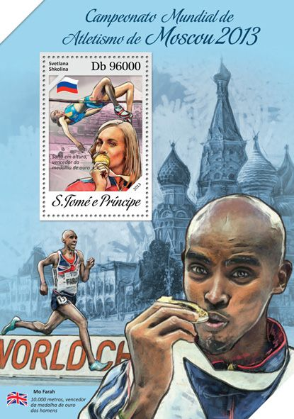 ST 13602 bAthletics championship Moscow 2013, (Svetlana Shkolina).