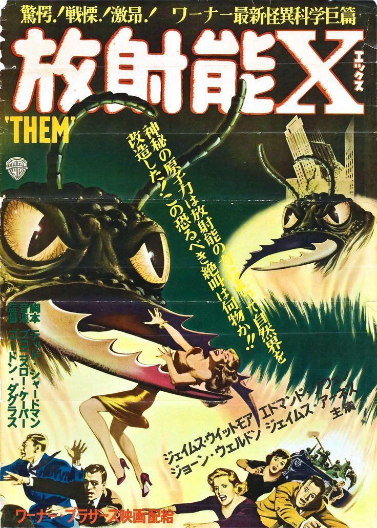 1950'S Horror Movie Posters http://www.bing.com/images/search?q=1950%27S+Horror+Movie+Posters&view=detail&id=657C8BD7CC8D43CF79FA929CFA8823B169B8E965