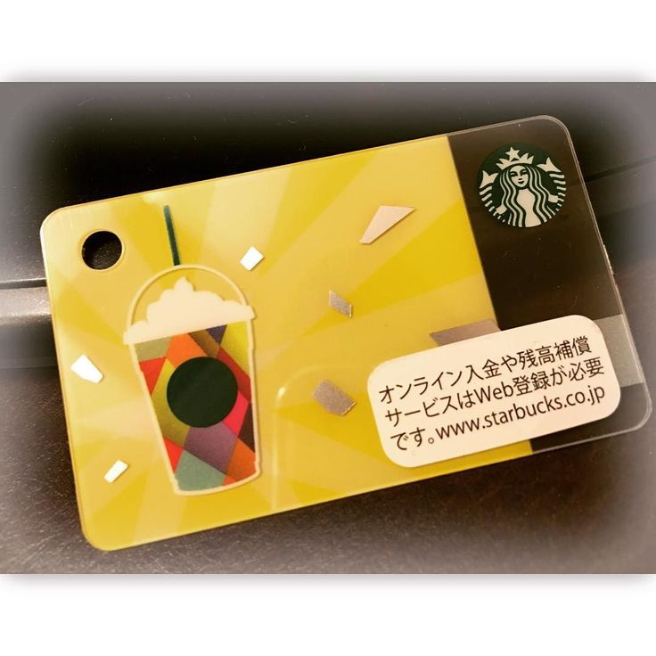 234 best starbucks cards images on pinterest starbucks