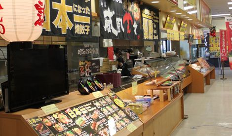 Shirokiya Dept Store, Waikiki - An upper floor has a Japanese food court with a great selection and they run special food related events throughout the year. We got lucky and walked into a ramen exhibition of top ramen shops invited over from Japan.