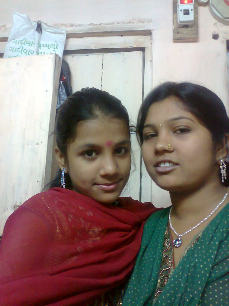 my didi with me